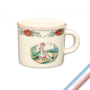 Collection OBERNAI  - Mini mug - 0,21 L -  Lot de 4