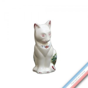 Collection OBERNAI  - Chaton - H 12,5 cm -  Lot de 1
