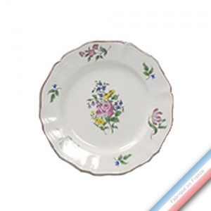 Collection REVERBERE table  - Assiette dessert - Diam  20,5 cm -  Lot de 4