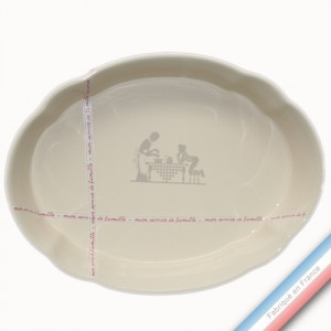 Collection SERVICE DE FAMILLE - Plat Ovale 'Grand' Culinaire - L 35 - l26 cm -  Lot de 1