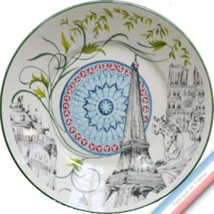 Collection PARIS - Assiette dessert - Diam  22,5 cm -  Lot de 4