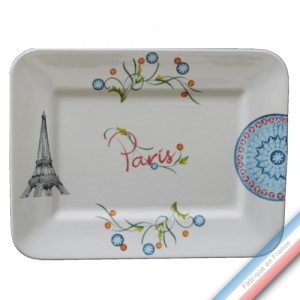Collection PARIS - Plat rectangulaire 'Moyen' - 37,5 x 28,5 cm -  Lot de 1