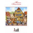 "Greeting card Alsace Ratkoff - ""Heureux anniversaire"" - (happy birthday) - merry-go-round"