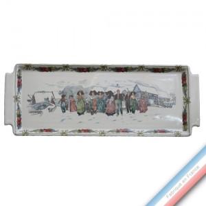 Collection OBERNAI  - Plateau - 41 x 16 cm -  Lot de 1