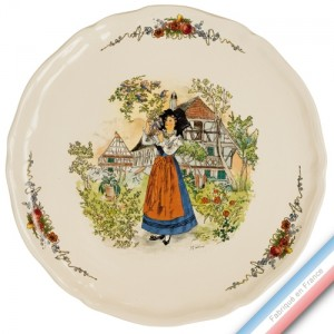 Collection OBERNAI  - Plat tarte - Diam  34 cm -  Lot de 1