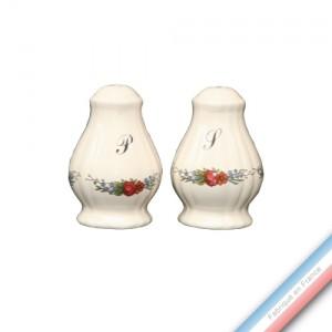 Collection OBERNAI  - Sel poivre - H 6 cm -  Lot de 1