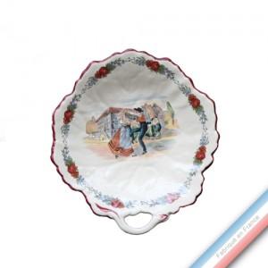 Collection OBERNAI  - Feuille de Vigne Louis XV - 18 x 17 cm -  Lot de 1