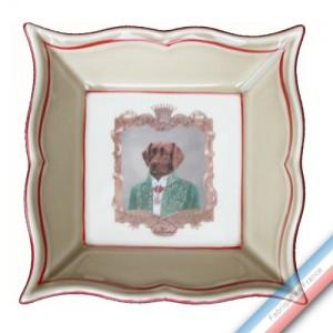 Collection DYNASTIE BRUN - Vide poche carre - 12 x 12 cm -  Lot de 1